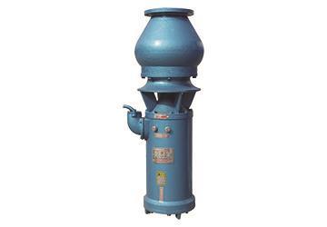 混流式潜水泵